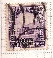 PIA - CINA - 1949 : Francobollo Per Pachi Postali Sovrastampato - (Yv 746) - Usati