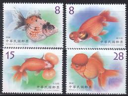 Taiwan - Formosa - New Issue 09-04-2021  (Yvert ) - Neufs