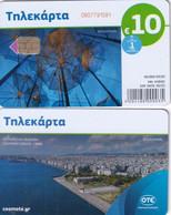 GREECE - Thessaloniki(10 Euro), Tirage 40000, 03/20, Used - Grecia
