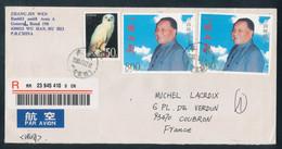 Lettre De Chine Pour La France De 2003 - Covers & Documents