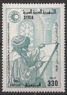 Syrie - 1987 - N°Yv. 788 - Culture - Neuf Luxe ** / MNH / Postfrisch - Syria