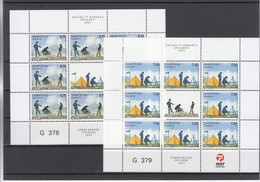 Gronland - Unused Stamps