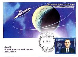 SOUVENIR Maximum Cards World Space Week Penza 2019 Moon-10 - Cartes Maximum