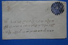C INDIA LETTRE DEVANT 1891 VOYAGEE EN INDE + AFFRANCH. INTERESSANT - Travancore
