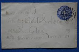 C INDIA  BELLE LETTRE   1890 VOYAGEE EN INDE + AFFRANCHISSEMENT  INTERESSANT - Travancore