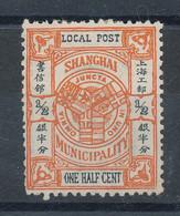 Shanghaï N°101(*) - Other