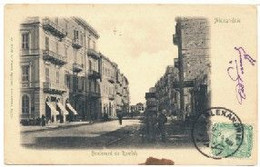 312 ALEXANDRIE - BOULEVARD DE RAMLEH ( RETRO INDIVISO ) - Alexandria
