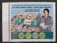 TS28 -  LIBYA 1998 Mi. 2535 MNH Stamp 150 Dhs - Libya Authority Declaration - Libia