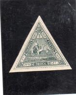 Obock: Année 1893-94 (Méharistes) N°45** - Ongebruikt