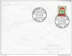 ALGERIE  1ER JOUR  -  ARMES DE LA VILLE DE BONE  -  15.11.1956 - Brieven En Documenten