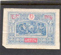 Obock: Année 1894  N°52** - Ongebruikt