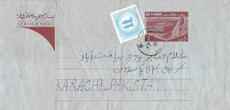 BAHRAIN  ( STATE OF BAHRAIN )  1975   OLD AIRMAL AEROGRAM /  AEROGRAMME  TO PAKISTAN. - Bahrain (1965-...)