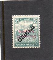 Hongrie : Année 1919 (timbres De Koztarsasag) N°6* Surcharge Renversée - Unused Stamps