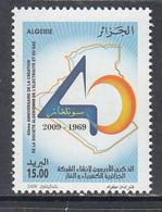 2009 Algeria Algerie Sonelgaz Electricity Gas Petroleum Complete Set Of 1 MNH - Algérie (1962-...)
