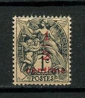 FRANCE 1919  N° 157 ** Neuf  MNH  Superbe  Type Blanc - Unused Stamps