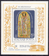 HUNGARY  Michel   BLOCK 124  ** MNH - Unused Stamps