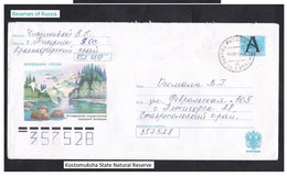 RUSSIA .Stamped Stationery .Kostomuksha State Natural Priest.Swans .(9) - Swans