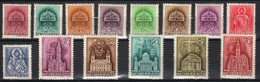 Hungary 1939. Church I. Nice Set, MNH (**) Michel: 598-611 - Unused Stamps