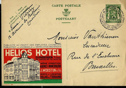 Publibel Obl.  N° 225 ( HELIOS HÔTEL   à La Mer Du Nord) Obl; KORTRIJK 1936 - Publibels