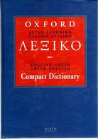 OXFORD: ENGLISH-GREEK And GREEK-ENGLISH COMPACT DICTIONNARY  -  ΑΓΓΛΟΕΛΛΗΝΙΚΟ και ΕΛΛΗΝΟΑΓΓΛΙΚΟ ΛΕΞΙΚΟ: By Niki Watts - - Dictionaries