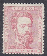 Philippines, Scott #43, Mint Hinged, King Amadeo, Issued 1872 - Filippine