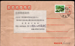 China - Lettre - 2001 - Air Mail - A1RR2 - Covers & Documents