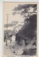 (Hondaya Unzen) Unzen - Nagasaki-Ken * - Autres