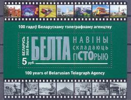2018. Belarus, 100y Of Belarussian Telegraph Agency, S/s, Mint/** - Belarus