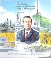 2018. Belarus, Pyotr Masherov, Stateman Of Belarus, S/s, Mint/** - Belarus