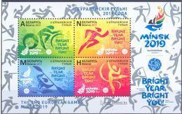 2019. Belarus, The 2nd European Games MInsk 2019,  S/s, Mint/** - Belarus
