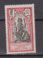 INDE          N°  YVERT  53   NEUF AVEC CHARNIERE  ( CH 4 / 20 ) - Unused Stamps