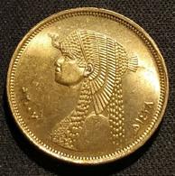 EGYPTE - EGYPT - 50 PIASTRES 2007 ( 1428 ) - KM 942.2 - Schön# 678.1 - Date Fine - Cléopâtre - Petit Module - Magnétique - Egypt