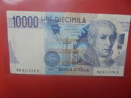 ITALIE 10.000 LIRE 1984 Circuler - 10000 Lire