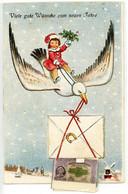 52924530 - Kind Neujahr Leporello - Unclassified
