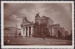 Sofia, Theatre, 1936, Unused - Bulgaria