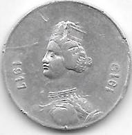 *monnaie De Necessite  Gard  25 Centimes  1917  (12) - Monetari / Di Necessità