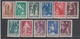Bulgaria 1947 - Artistes Dramatiques, YT 550/60, Neufs** - Ungebraucht