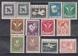 Bulgaria 1946 - Briefetaube Und Flugzeuge, Mi-Nr. 534/46, MNH** - Ungebraucht