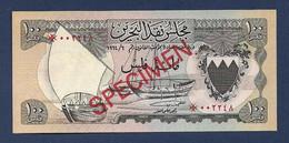 Bahrain 100 Fils 1964 (1978) P-CS1 Specimen UNC - Bahrain