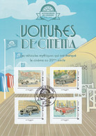 """FRANCE 2021 COLLECTOR """"VOITURES DE CINÉMA - Deauville"""" - MTAM-2021-476 - Oblitéré 1er Jour 19.06.21 - Collectors"""