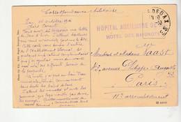 """Carte Dax/ Les Baignots  Et Cachet """"Hôpital Auxiliaire  De Dax, Hôtel Des Baignots """" - Covers & Documents"""