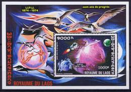 Laos Space 1975 100th Anniversary UPU, Apollo And Orion Nebula Nice Sheet - Laos