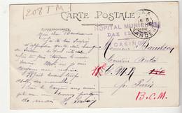 """Carte Dax / Les Baignots / Aviron  Et Cachet """" Hôpital Municipal, Casino, Dax/ Landes"""" - Covers & Documents"""