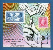 ⭐ France - Bloc Souvenir CNEP - YT N° 44 ** - Neuf Sans Charnière - 2005 ⭐ - CNEP