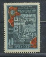 USSR Russia 1957 Michel 1923 MH - Neufs