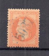 !!! N°31 OBLITERE GC 5087 IBRAILA - 1849-1876: Période Classique