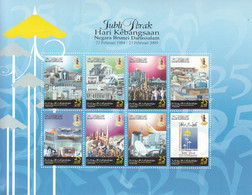 2009 Brunei National Day Petroleum Harbour Port  Miniature Sheet Of 8  MNH - Brunei (1984-...)