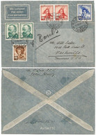 Switzerland 1940 Airmail Cover From Baden To Nashville USA Stamp Zumstein Pro Juventute93(2) 94 95(2) And 96 - Storia Postale