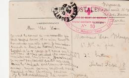 """Carte Lycée Victour Duruy/Mont De Marsan Et Cachet"""" Société Française De Secours Aux Blessés, Hôpital Auxiliaire N°10"""" - Covers & Documents"""