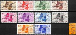 [837820]TB//**/Mnh-c:20e-RD Congo 1961 - N° 420/29, Série Complète, Cartes Géographiques, SNC - Republiek Congo (1960-64)